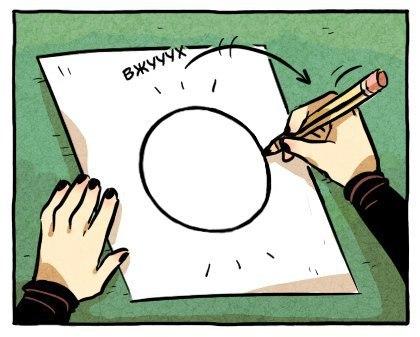 Прикольные и интересные аниме комиксы - читать бесплатно, веселые 19
