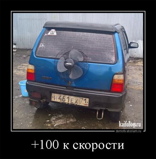 Прикольные и смешные демотиваторы до слез - 2017, подборка №4 1