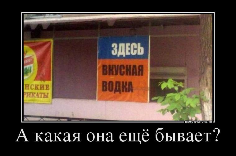 Прикольные и смешные демотиваторы до слез - 2017, подборка №4 7