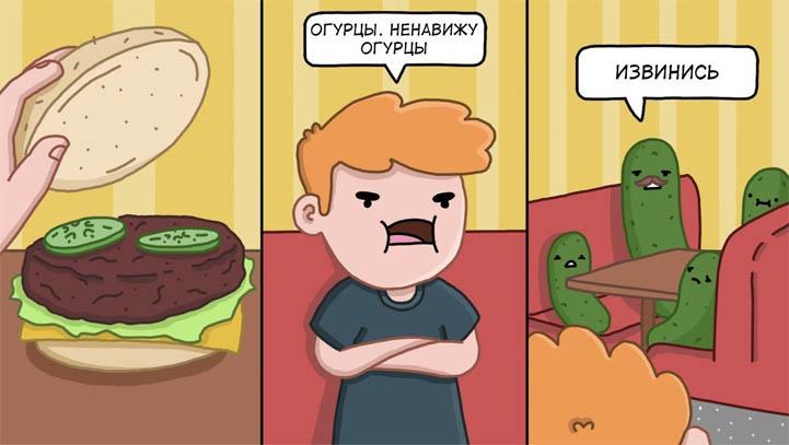 Прикольные и смешные комиксы до слез - свежие и новые, 2017 1