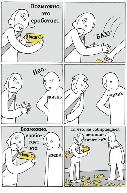 Прикольные и смешные комиксы до слез - свежие и новые, 2017 3