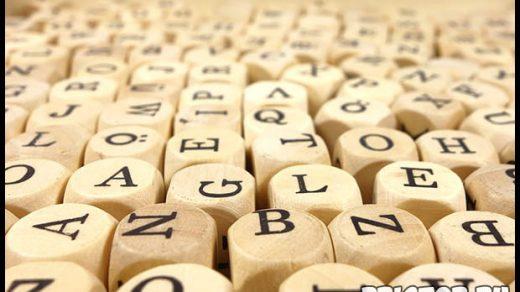 Различие между естественными и формальными языками. Основные отличия 1