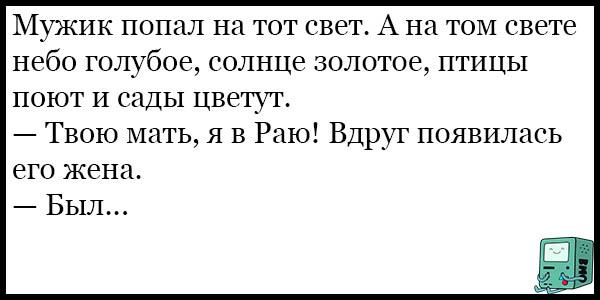 Анна Франк Убежище Дневник в письмах 12 июня 1942  1