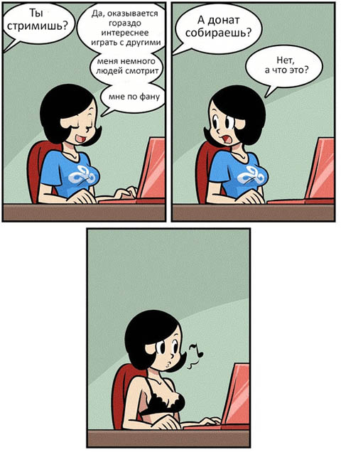 Смешные и прикольные комиксы про девушек - самые новые и свежие 2