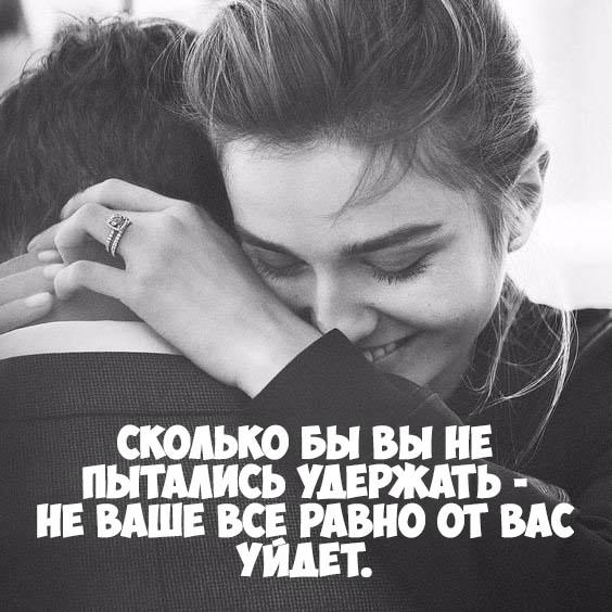 Статусы про любовь и отношения до слез - читать бесплатно, 2017 2