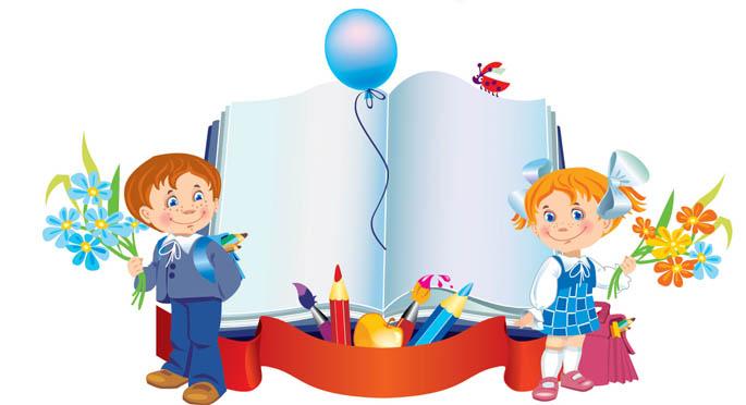 Школа картинки для детей и малышей - скачать, прикольные и красивые 8