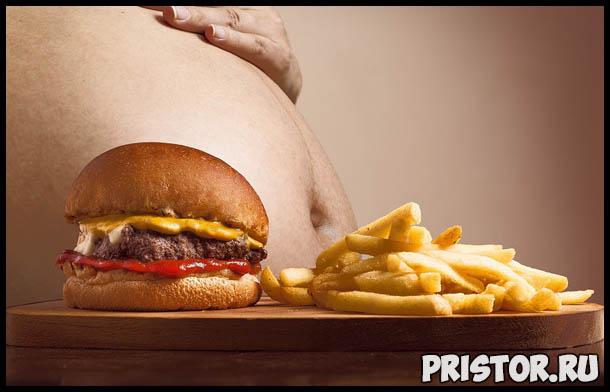 10 способов снизить вес без труда - самое важное против лишних кг 1