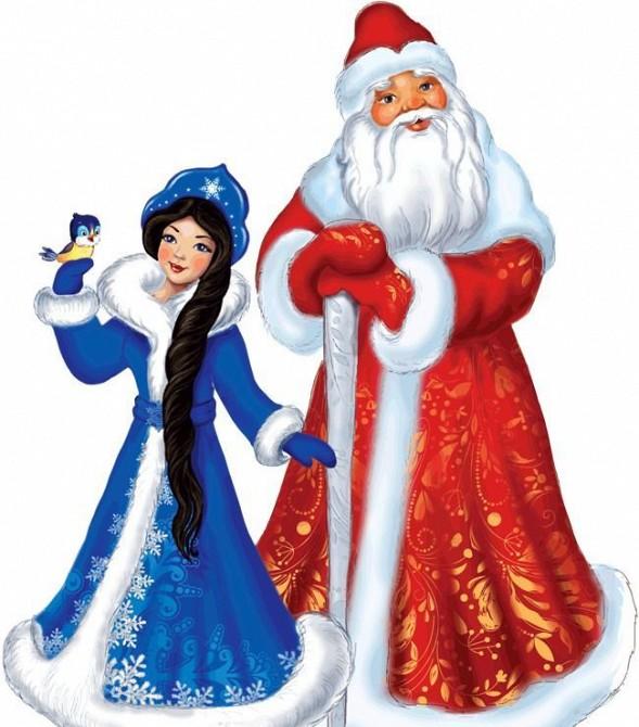 Дед Мороз и Снегурочка красивые картинки - подборка для детей 11