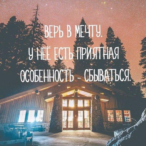 Известные цитаты про жизнь и любовь - самые красивые и интересные 2