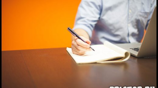 Как повысить эффективность своего рабочего дня - основные способы 2