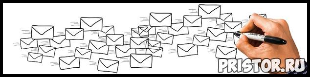 Как правильно написать деловое письмо - 5 основных этапов 1