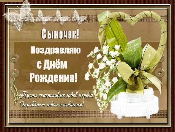 Баночка меда в подарок на свадьбу молодоженам 86