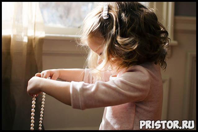 Когда можно оставлять ребенка одного дома Советы родителям 3