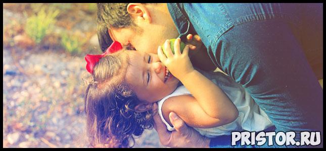 Почему мужчина не хочет ребенка или детей Основные причины 1