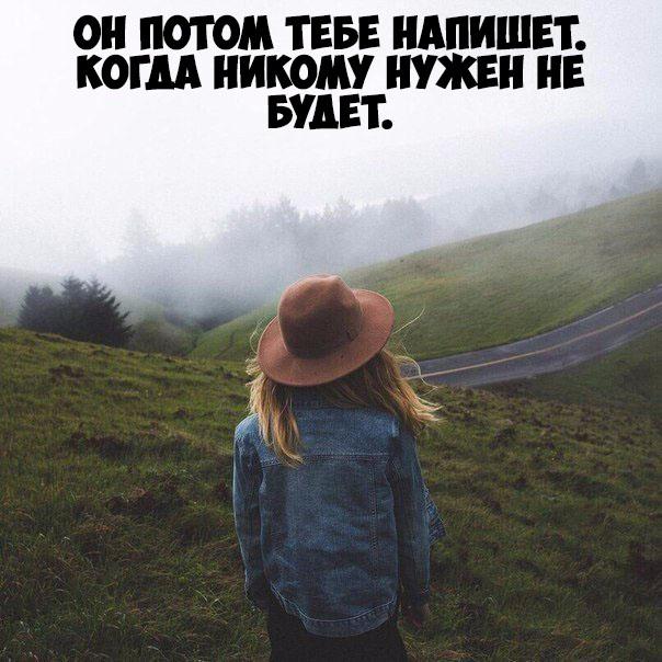 Скачать бесплатно грустные цитаты про жизнь - со смыслом, мудрые 4