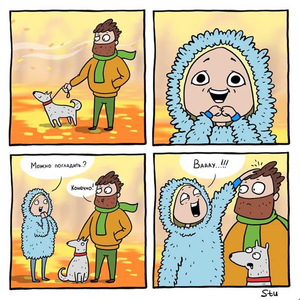 Смешные и прикольные комиксы про жизнь - новая подборка №2 2