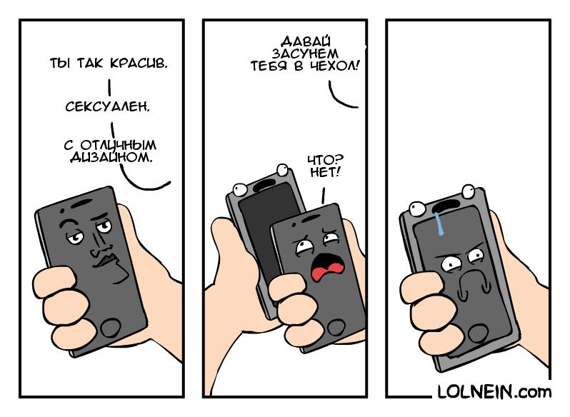 Смешные и прикольные комиксы про жизнь - новая подборка №2 5