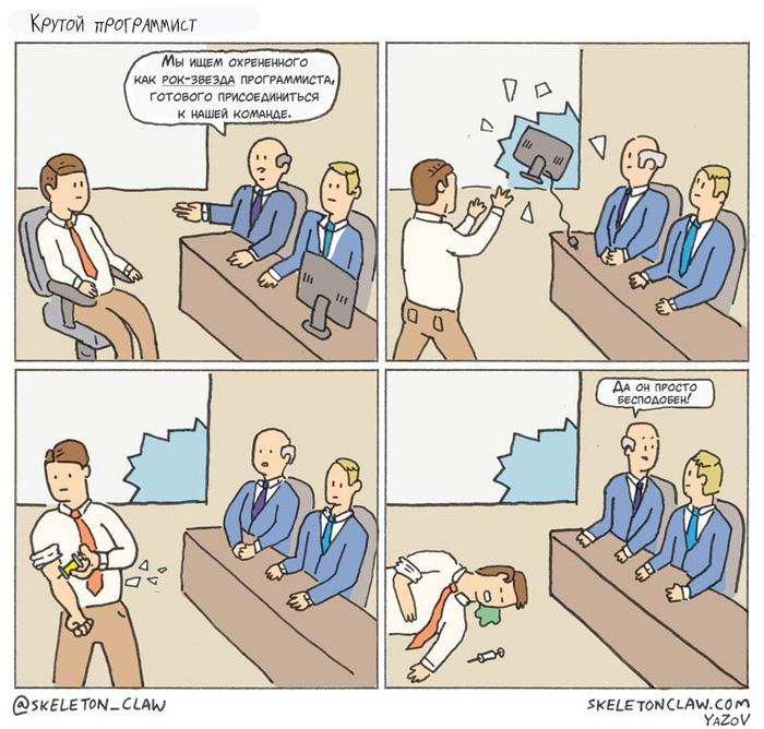 Смешные и прикольные комиксы про жизнь - новая подборка №2 6
