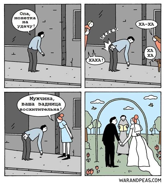 Смешные и прикольные комиксы про жизнь - новая подборка №2 9