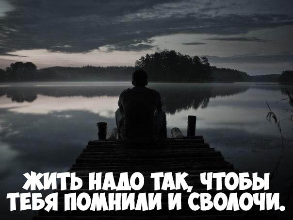 Фаина Раневская цитаты и статусы - самые красивые и интересные 1