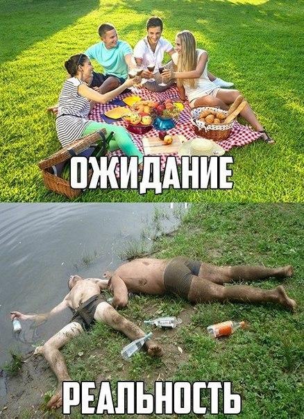 Чисто русские фото - самые смешные и прикольные, подборка 11