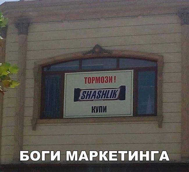 Чисто русские фото - самые смешные и прикольные, подборка 17