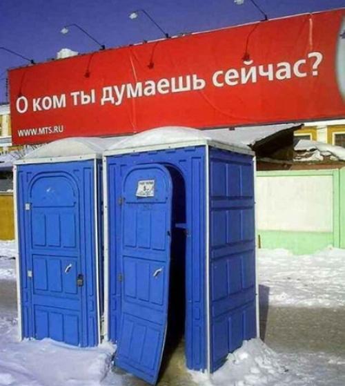Чисто русские фото - самые смешные и прикольные, подборка 3