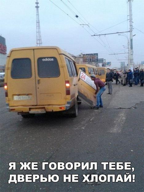 Чисто русские фото - самые смешные и прикольные, подборка 4