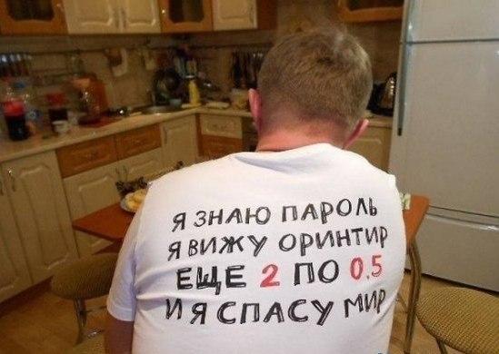 Чисто русские фото - самые смешные и прикольные, подборка 6