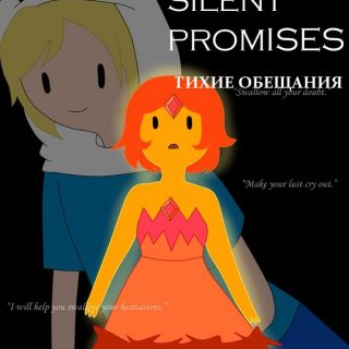 Интересные и забавные комиксы Время Приключений на русском 1