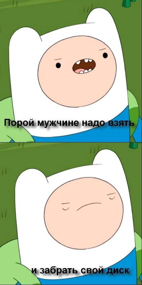 Интересные и забавные комиксы Время Приключений на русском 17