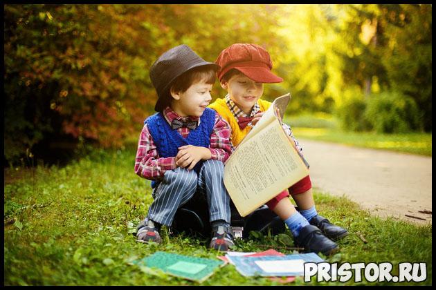 Как научить ребенка читать быстро и правильно - основные советы 3