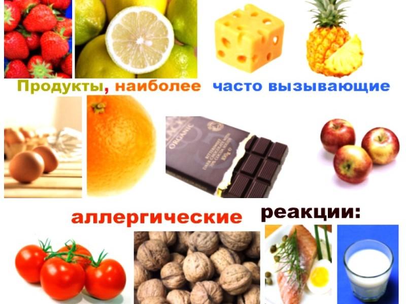 Как питаться при пищевой аллергии - список продуктов и меню 2