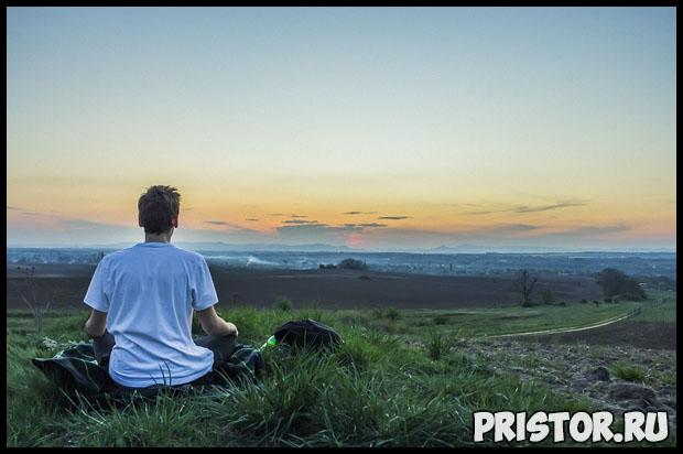 Как правильно медитировать дома - 6 основных правил и этапов 1
