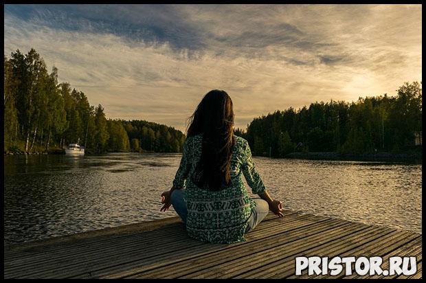 Как правильно медитировать дома - 6 основных правил и этапов 4