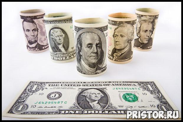 Как привлечь деньги и удачу в домашних условия - основные установки 1