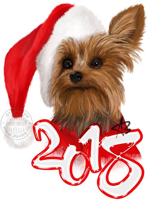 Картинки для срисовки Год собаки - самые прикольные и красивые 4