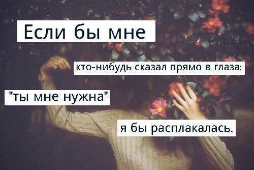 Красивые картинки со смыслом для девушки - самые приятные и милые 1