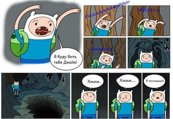 Мультсериал Время Приключений - красивые и прикольные комиксы 10