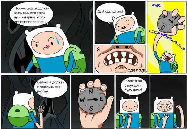 Мультсериал Время Приключений - красивые и прикольные комиксы 12
