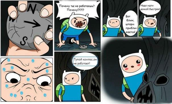 Мультсериал Время Приключений - красивые и прикольные комиксы 13