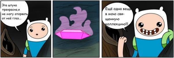Мультсериал Время Приключений - красивые и прикольные комиксы 14