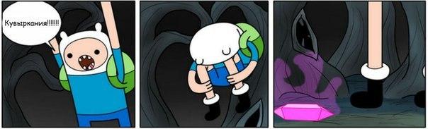 Мультсериал Время Приключений - красивые и прикольные комиксы 15