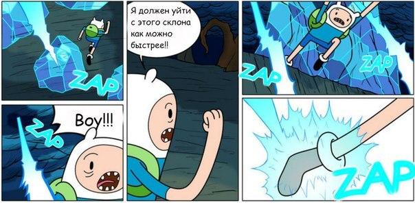 Мультсериал Время Приключений - красивые и прикольные комиксы 18