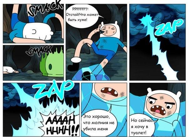 Мультсериал Время Приключений - красивые и прикольные комиксы 19