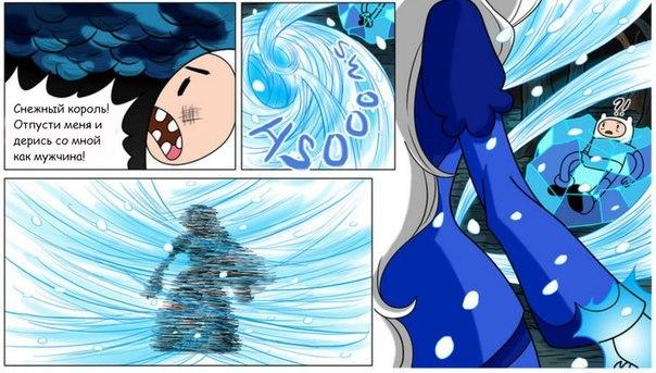 Мультсериал Время Приключений - красивые и прикольные комиксы 20