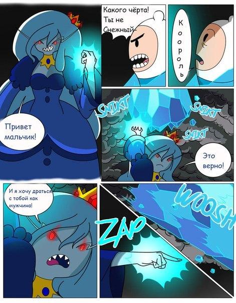 Мультсериал Время Приключений - красивые и прикольные комиксы 21