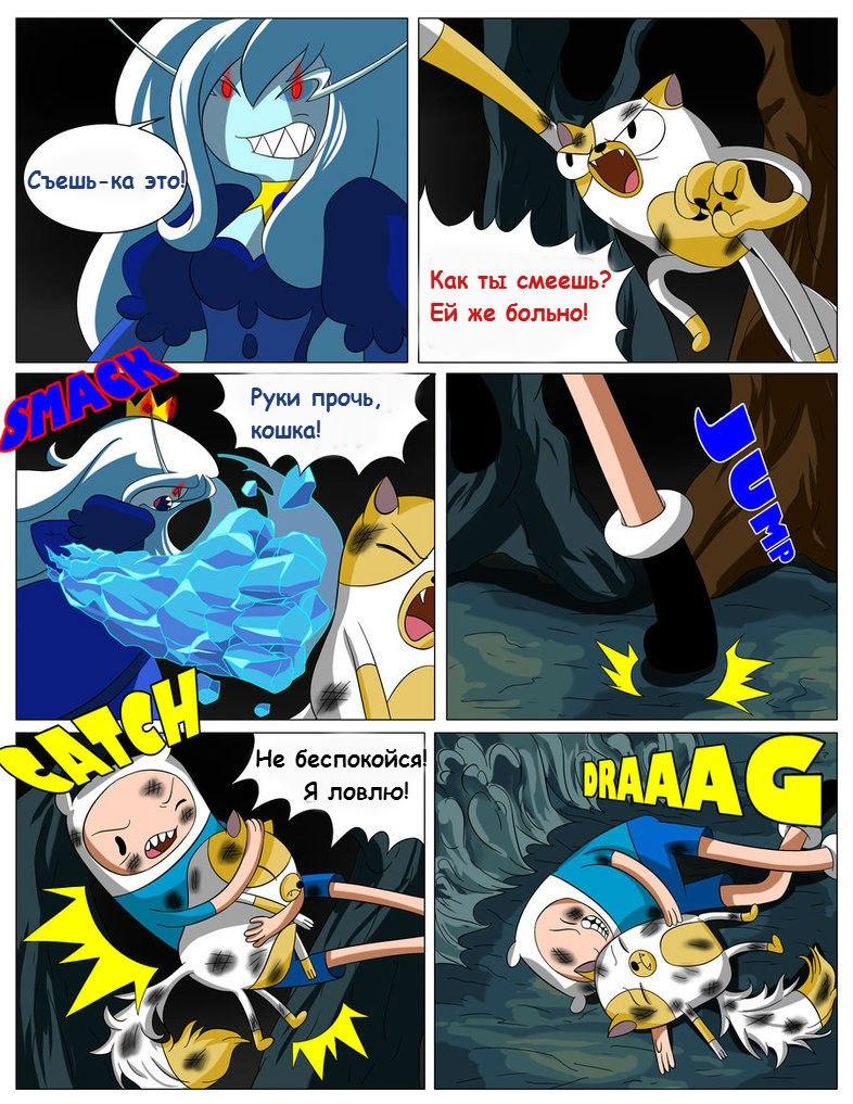 Мультсериал Время Приключений - красивые и прикольные комиксы 27