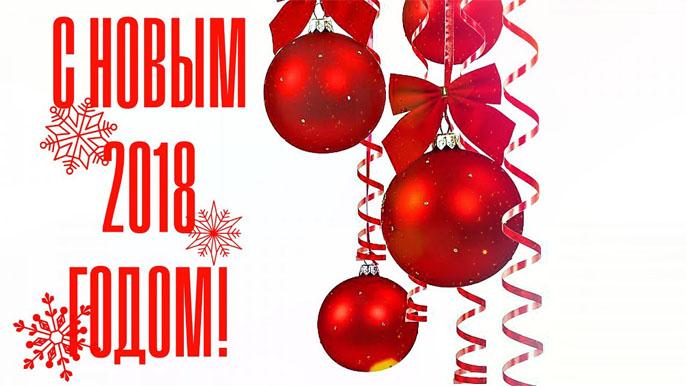 Картинки на Новый год новогодние картинки скачать бесплатно