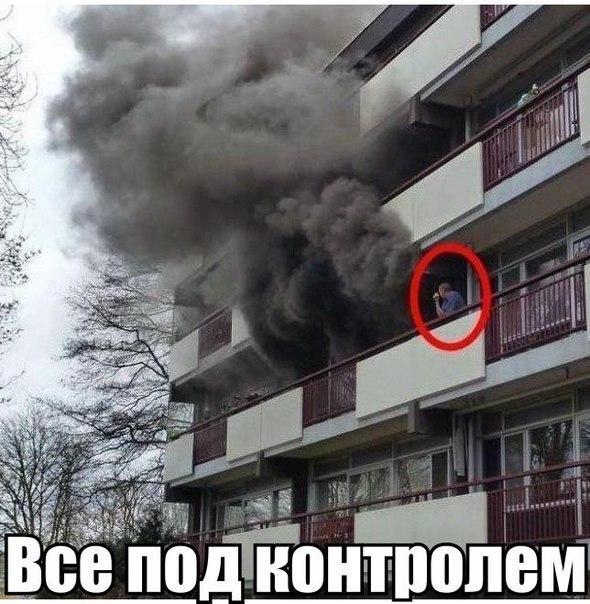 Приколы и маразмы России - самые смешные и прикольные картинки 1